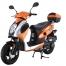 Powermax 150cc Orange