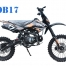 Tao Tao DB17 Kids Dirt Bike Orange