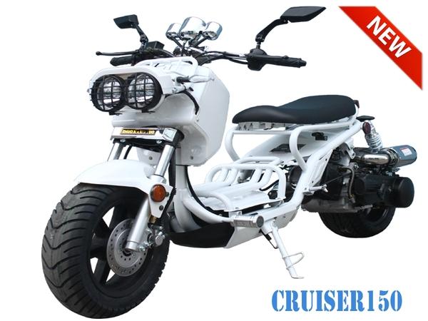 white cruiser 150